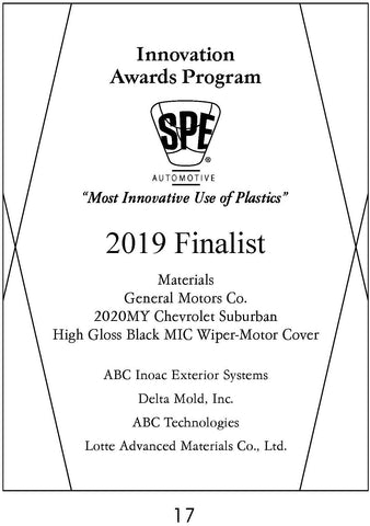 17 Materials:  High Gloss Black MIC Wiper Motor Cover - 2019 Finalist