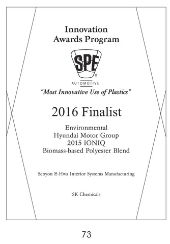 73 Environmental:  Biomass-based Polyester Blend with Improved Chemical Resistance - 2016 Finalist
