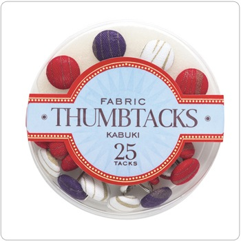 Fabric Thumbtacks - Kabuki