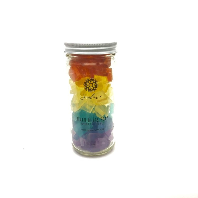Sealuxe Rainbow Beach Glass Jar