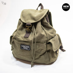VINTAGE FOREST MILITARY RUCKSACK