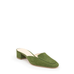 Moss Loafer Custom Shoe Bases | Alterre Make A Shoe - Sustainable Shoes & Ethical Footwear
