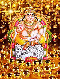 Kubera - Hindu deity of wealth
