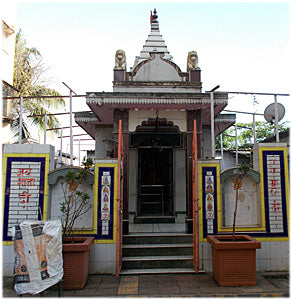Renovate Durga temple