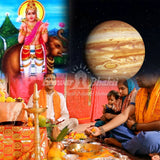 Bhraspativar Vrat Katha (for Jupiter)