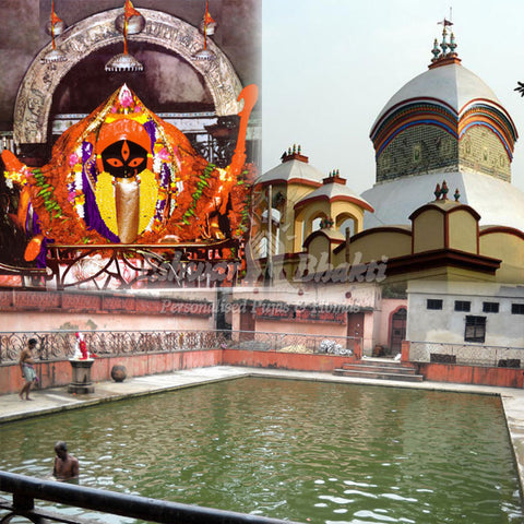 Pujas at Kali temple, Kalighat