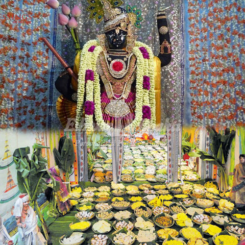 Pujas at Shreenath ji temple, Nathdwara