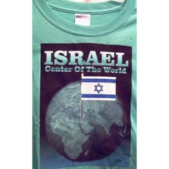 Israel Center Of The World T-Shirt