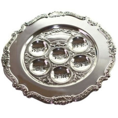 Polished Silverplate Passover Pesach Seder Plate