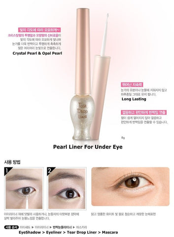 [Etude House] Tear Drop Liner