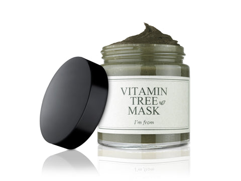"Premium ""I'm From"" Vitamin Tree Mask"