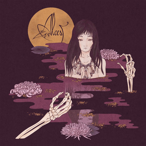 Alcest Kodama LP on Black vinyl