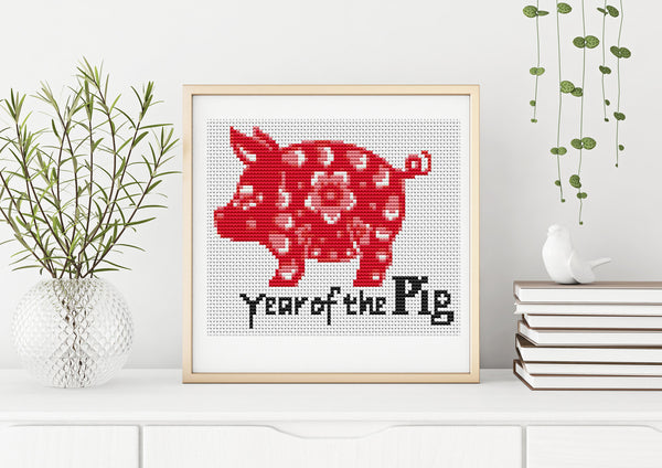 Year of the Pig Cross Stitch