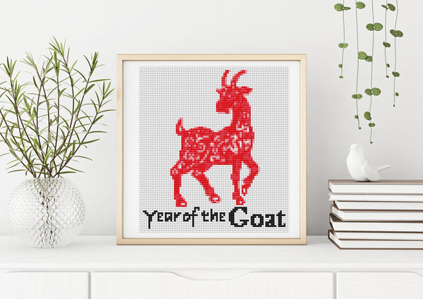 Year of the Goat Cross Stitch