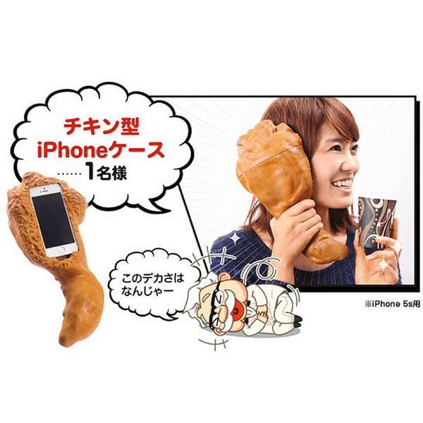 kfc chicken drumstick iphone 6 case funny