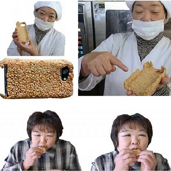 edible iphone case weird
