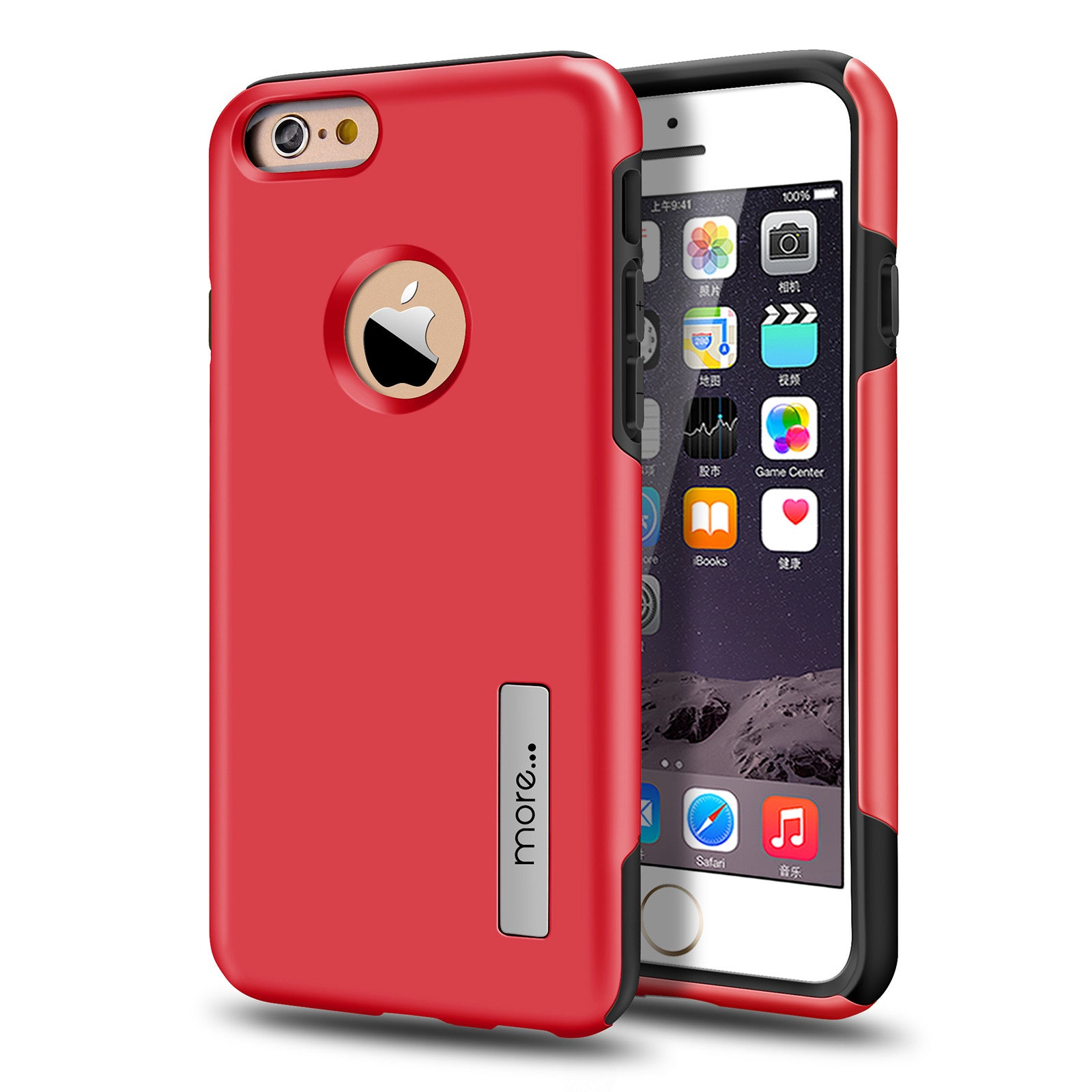 iphone 5s red iphone 5 duo armour official more 174 5421