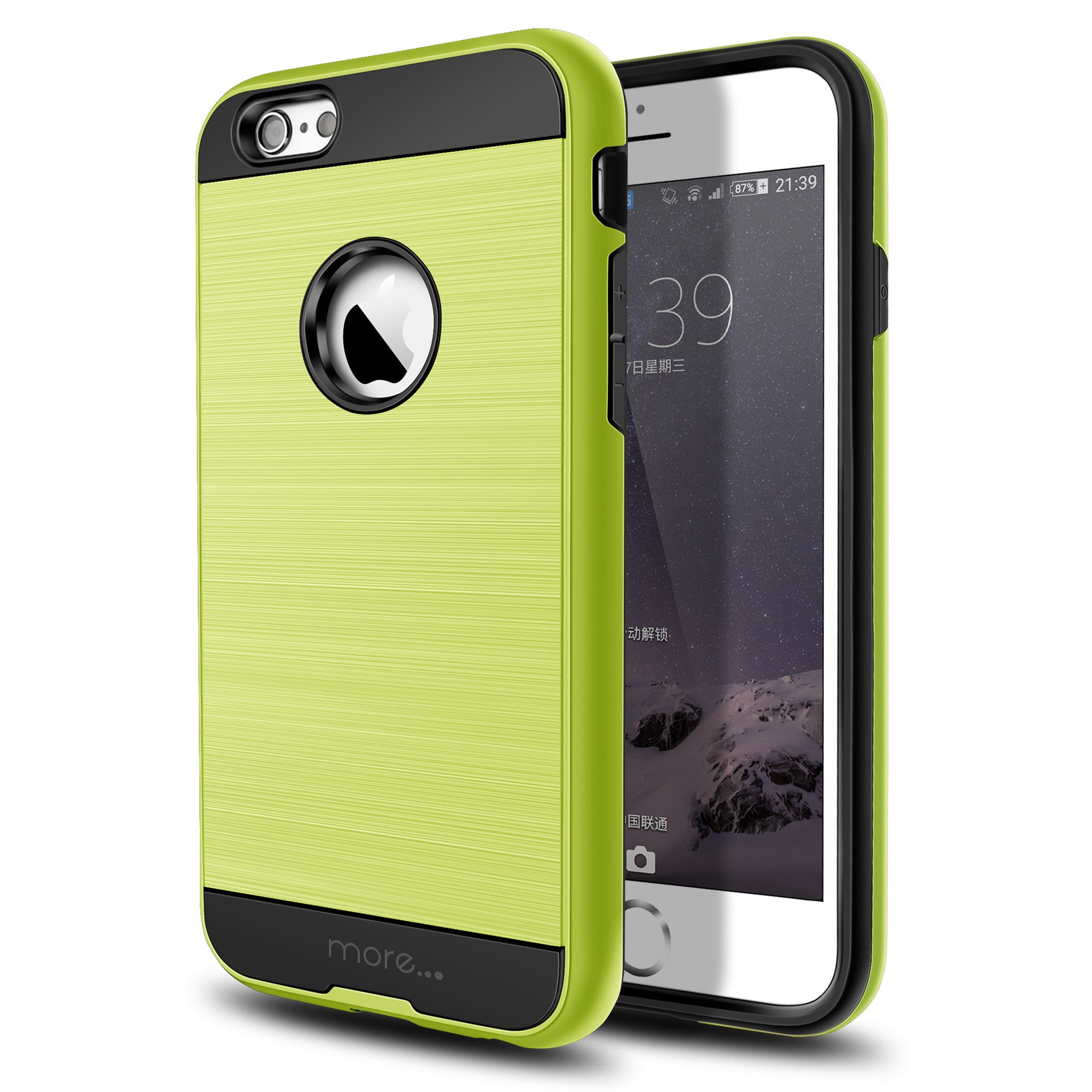 iphone 6 lime green case