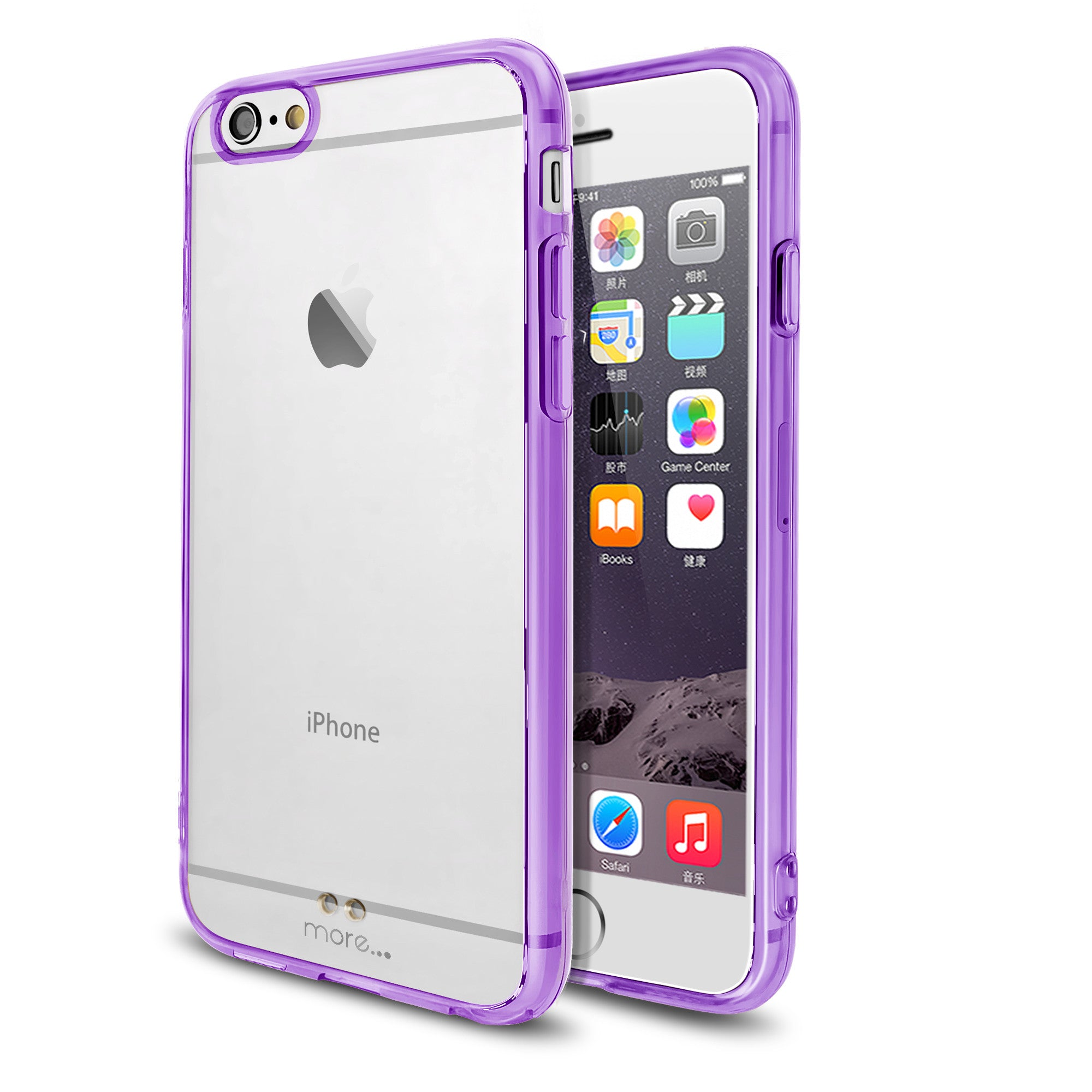 Clear Iphone  Case With Design Amazon