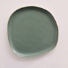 Courgette Side Plate