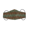 Green and Brown Non-Medical Curved Face Mask