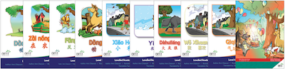 Digital Mandarin Primary Library Pack - eReaders for Ages 5-8 (1 year)
