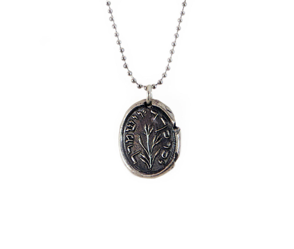 Peace and Protection - Olive Branch with Hebrew Text Wax Seal
