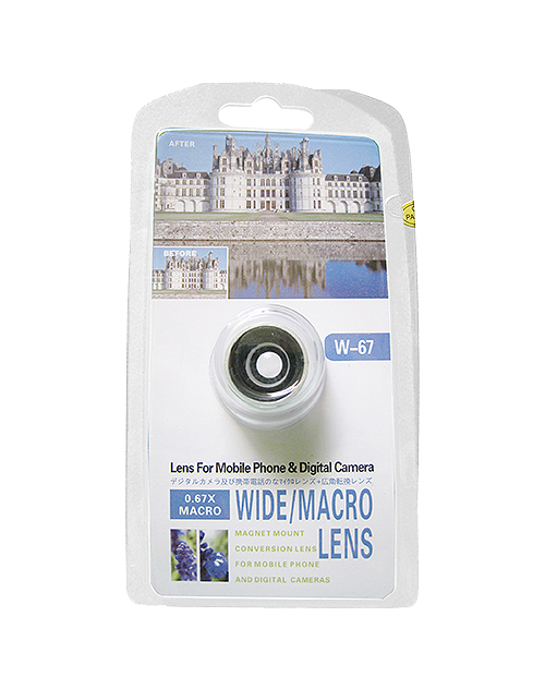 Camera lenses for your phone: Telephoto, Macro, Fisheye Set.  (#136) - En Route Travelware