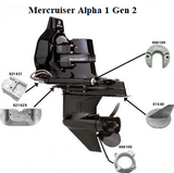 Mercruiser Alpha I Generation II Zinc Anode Kit With Hardware US Military Grade Zinc