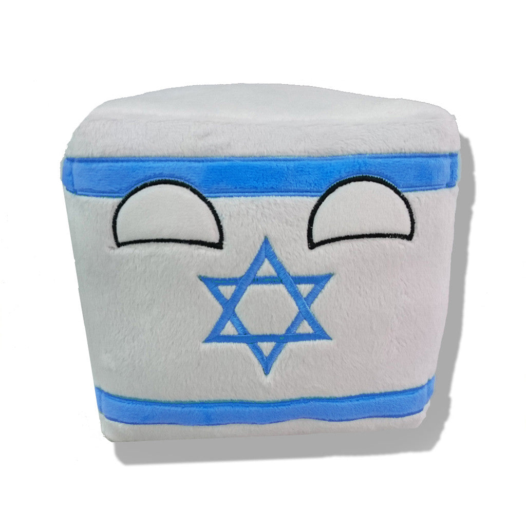 Israelcube Ultra-Plushie Photo