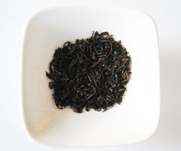 Black Tea - Organic Darjeeling Goomtee Black Tea
