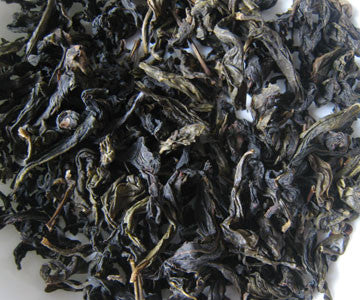 Oolong Tea - Vintage Formosa Wenshan Baochong Medium Roasted