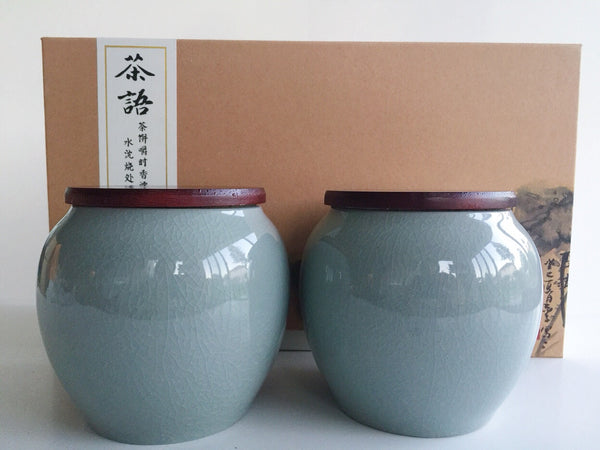 Tea Caddy - Celadon Tea Caddies Pair 500g