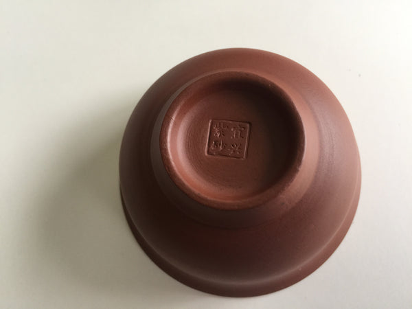 Teaset - Zisha Red Clay Chinese 10 pcs Teaset
