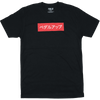 Translate T-shirt - Pedal Up Apparel