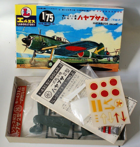 "Vintage HAYABUSA ""Oscar"" 1:75 Japanese Army Fighter Plane Airplane Jet Model Kit"