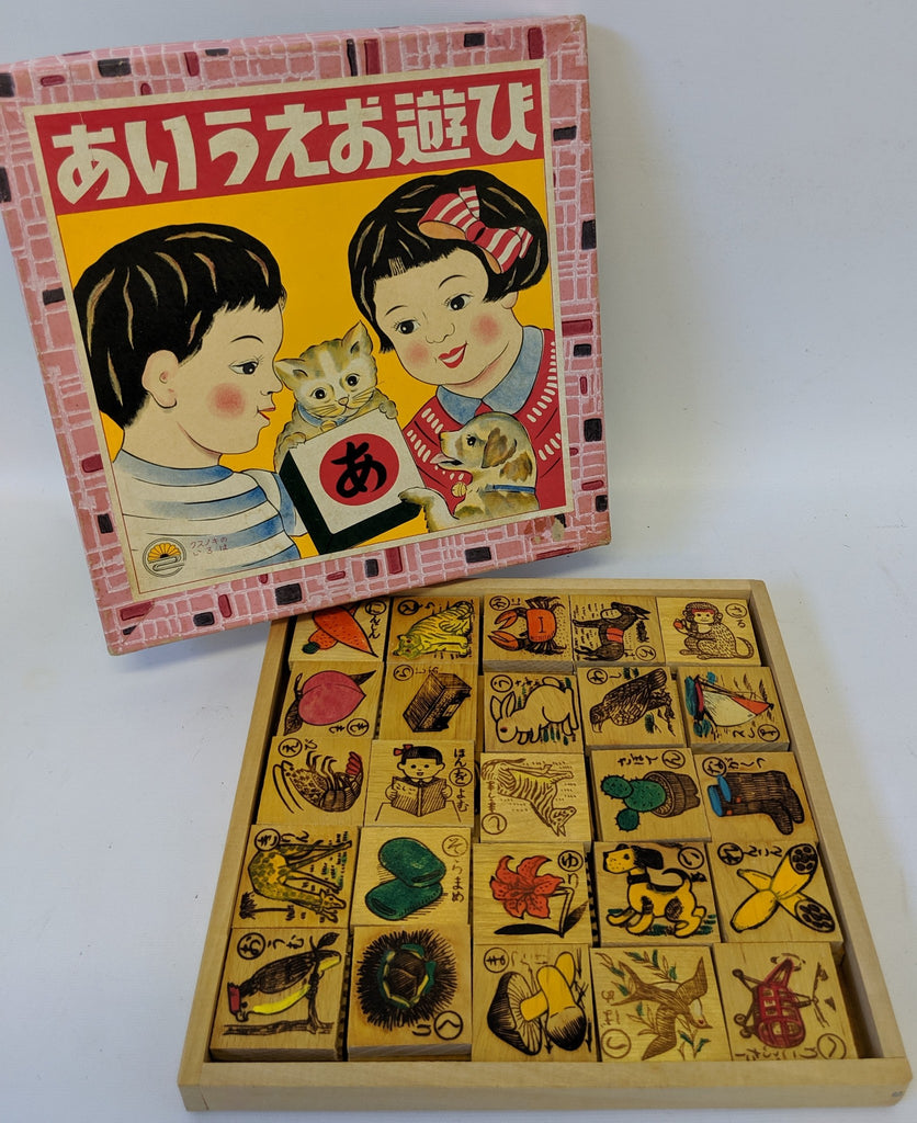 Vintage 1930's Prewar Japan PICTURE & LETTER Educational Wooden Block Set - Continental Hobby House