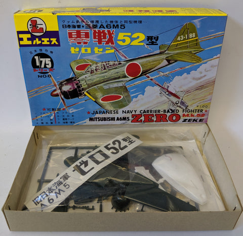 1:75 Scale MITSUBISHI A6M5 ZERO M.k. 52 ZEKE Japanese Navy Carrier Fighter Plane