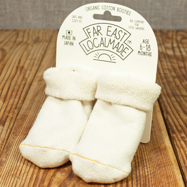 OFF WHITE ORGANIC COTTON BOOTIES - JAPAN