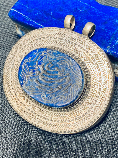 Engraved Antique Turkoman Pendant - Floating Lotus