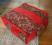 Moroccan Meditation Floor Cushion