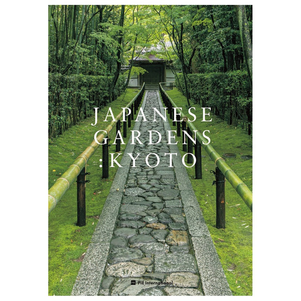 Japanese Gardens: Kyoto (English Japanese Bilingual)