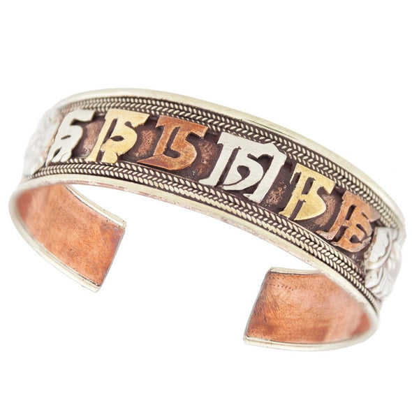 Copper and Brass Cuff Bracelet: Healing Chant