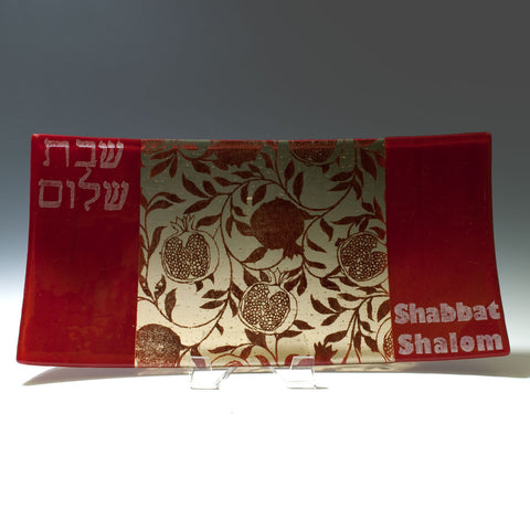 Shabbat Shalom Pomegranate Long Platter