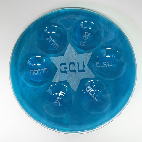 Round Seder Plate - made to order