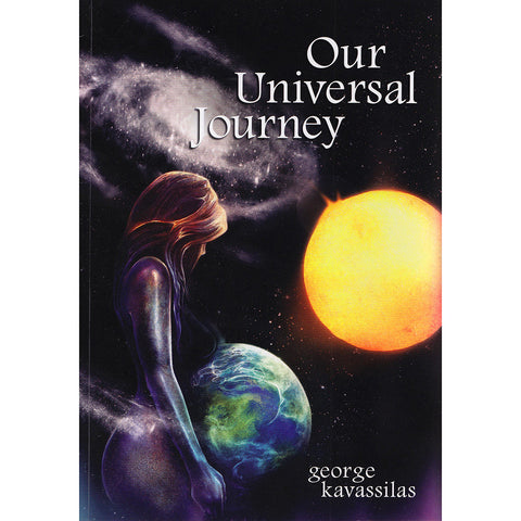 Our Universal Journey (Front Cover)