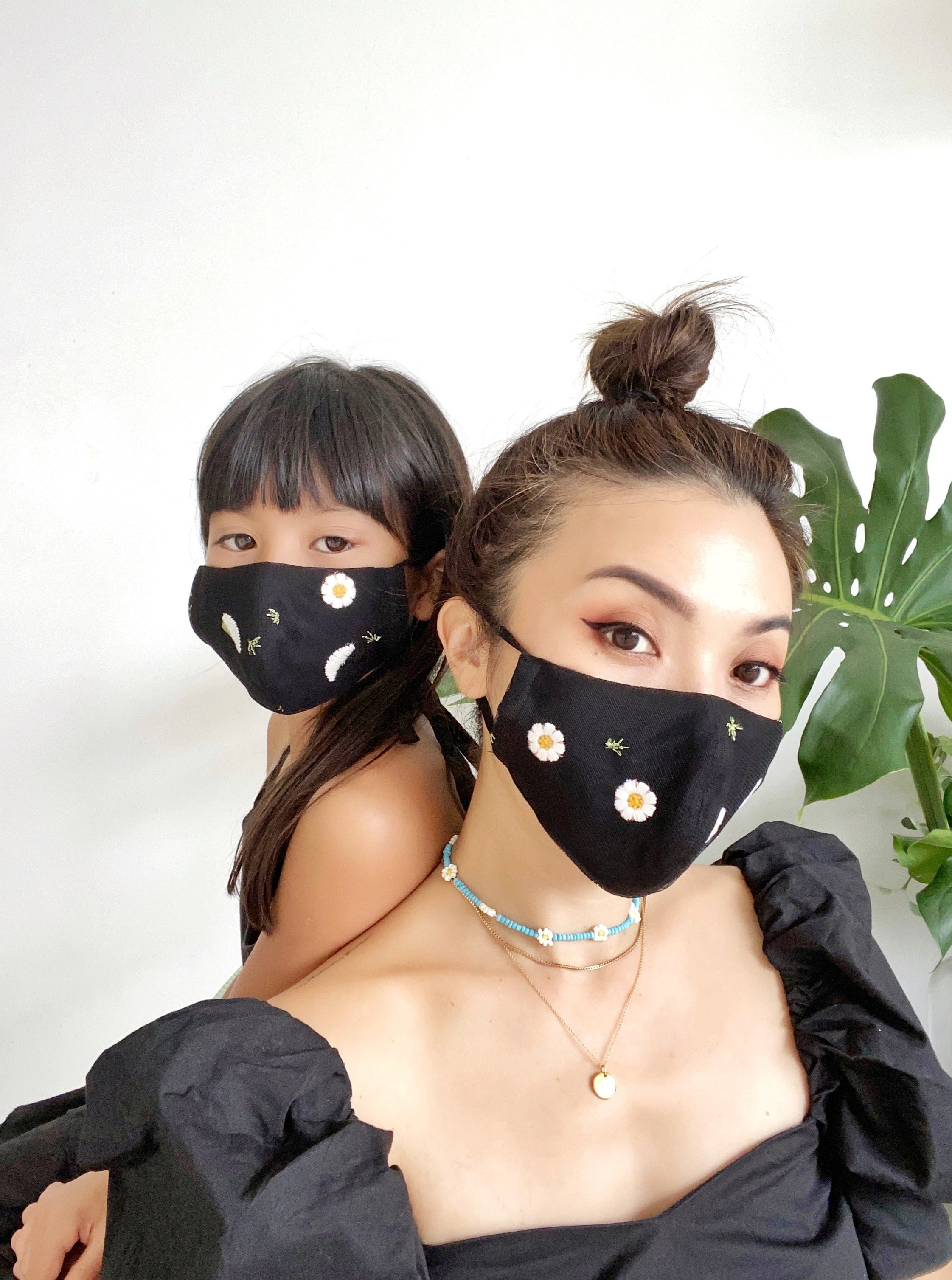 Daisy Black Tulle Face Mask