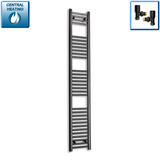 300mm Wide 1800mm High Black Towel Rail Radiator With Angled Valve
