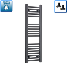Load image into Gallery viewer, 300mm Wide 1000mm High Black Towel Rail Radiator With Straight Valve
