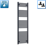 500mm Wide 1800mm High Black Towel Rail Radiator With Straight Valve